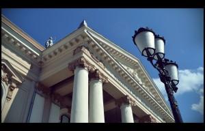 Teatrul Regina Maria Aurelian Lazar