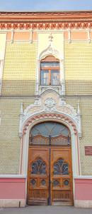 Palatul Episcopiei Ortodoxe, usa