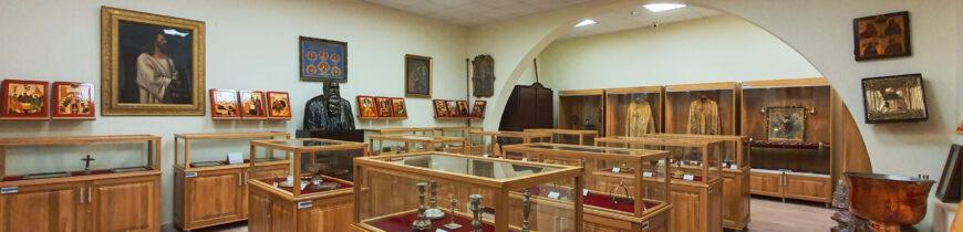 Muzeul Bisericii cu Luna