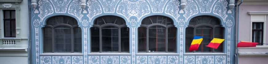 De vizitat: Magazinul de Sticlărie Deutsch K.I.