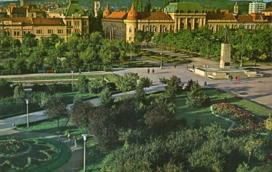 Parcul 23 august
