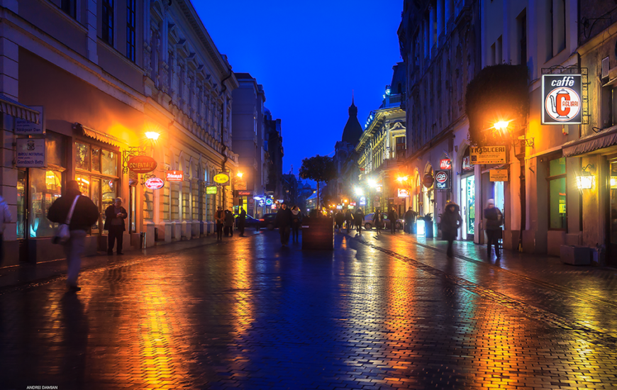 Strada Republicii