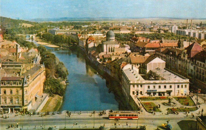 Oradea de sus in anii 70′